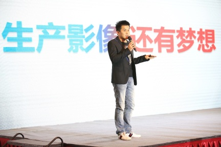 2016 互联网反腐第一案,前合一集团副总裁卢梵溪涉嫌职务犯罪被带走