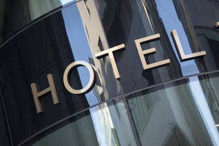 希腊酒店一站式管理平台HotelGenius种子轮融资57万欧元