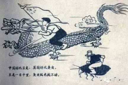 三问 VR 元年 | 匿名媒体人眼里的中国式浮躁