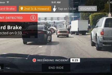 除了让手机变身行车记录仪,基于AI的Nexar还能安全导航